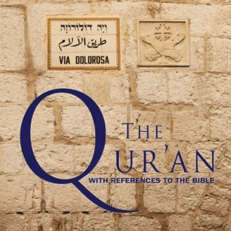 Did I Correctly Predict the Creation of a Bible/Koran Hybrid?